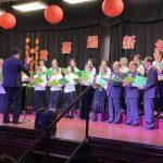 聖地牙哥台灣同鄉會 慶祝新春