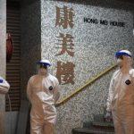香港疫情延燒 美發布第1級旅遊警示