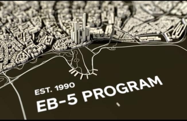 EB5排期大幅前進 ,律師表示,投資移民又可以做了!(IIUSA行業協會截圖)