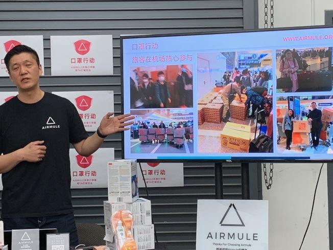 南加某華人旅行科技公司18日推出口罩行動,利用其旅客共享行李箱的平台,號召全球的華人旅客能帶救援物資回中國!(記者張宏/攝影)
