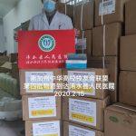 華人社團募捐抗疫 採購價宜透明