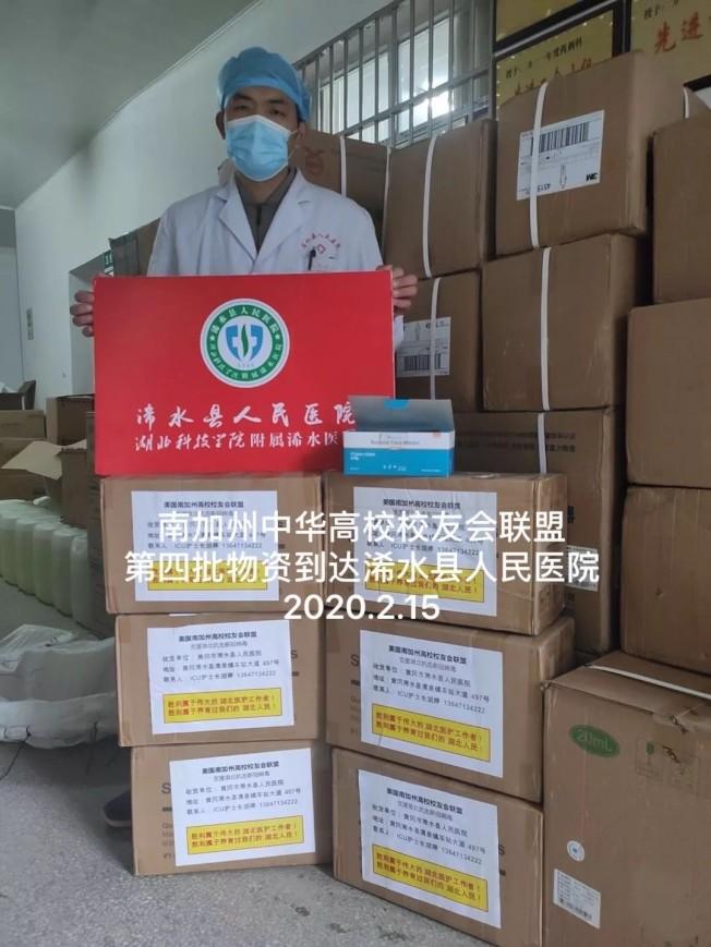 中國武漢地區新冠狀肺炎病毒疫情爆發,南加各華人社團和組織熱烈捐贈對方所需的相關物資。這是南加校友會聯盟第四批捐贈物資送達疫區的畫面。(南加高校聯盟)