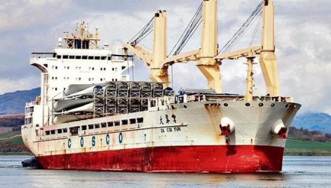 據稱被印度扣留的中國貨輪DA CUI YUN號。(取材自環球網)