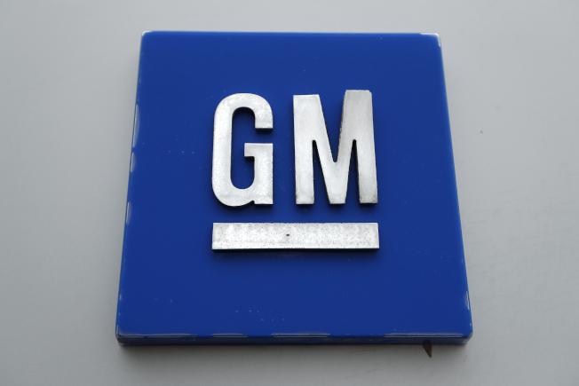 美國通用汽車公司(General Motors)17日宣布出售位於泰國的工廠後,泰國勞工部官員今天表示,通用汽車將於6月開始裁撤大約1500名員工,並會在今年底前完成裁員。美聯社