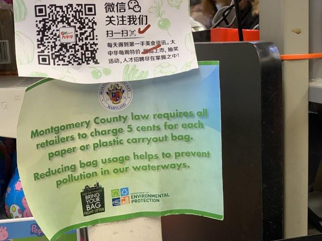 華人聚居的蒙郡早就開始對塑料袋收費,州議會此次提案面向全州。(記者羅曉媛/攝影)