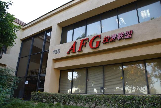 前富豪集團位於亞凱迪亞市的總部大樓。(記者丁曙/攝影)