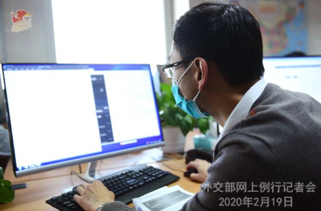 中國外交部舉行網上記者會。(中國外交部網站)