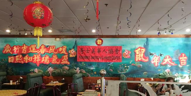 奇士美華協慶春節會場一景。(記者陳文迪/攝影)