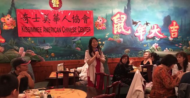 奇士美華協慶春節,大奧蘭多台灣商會青商會會長簡雅琪分享。(記者陳文迪/攝影)