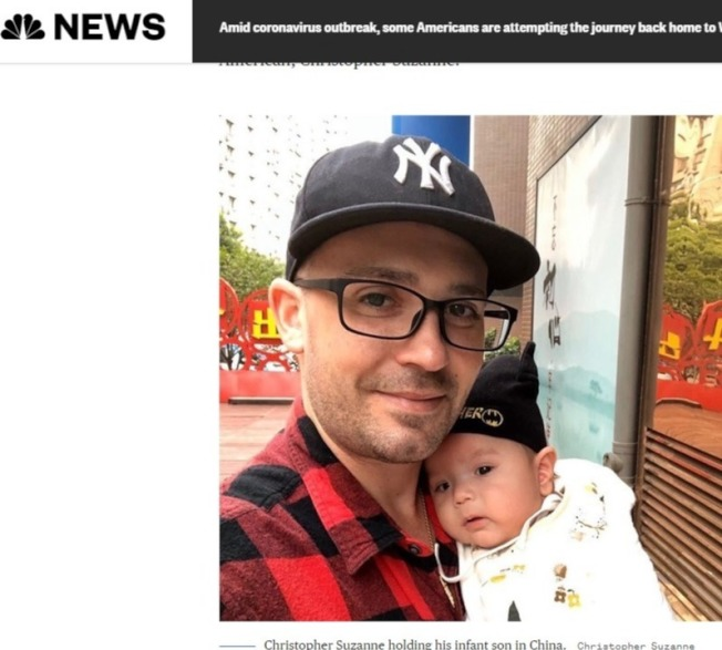 紐約州男子蘇山在武漢封城前一天返美,在疫情爆發後,他想盡辦法要帶妻兒回武漢,與岳父母團圓。(NBC新聞)