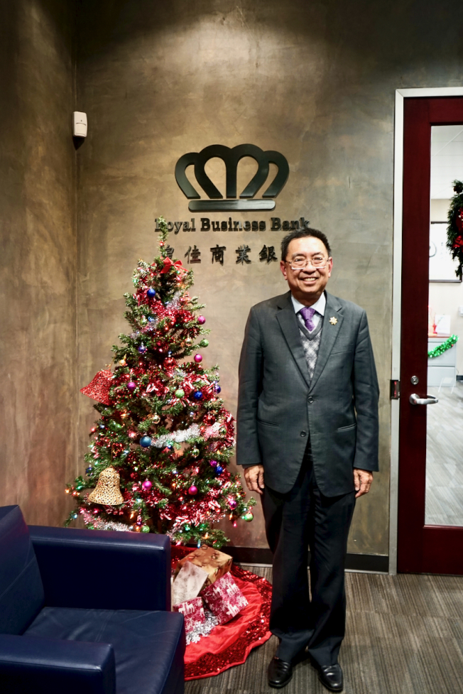 田詒鴻創立皇佳商業銀行。(記者陳開/攝影)