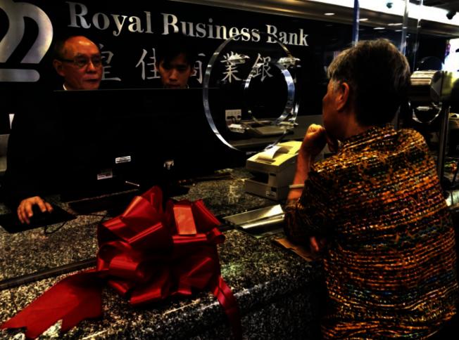 皇佳商業銀行為華人提供全方位的金融服務。(本報檔案照)