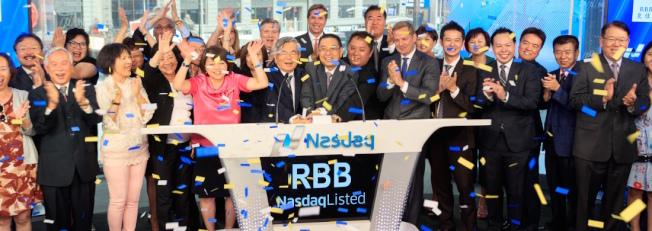 皇佳商業金控以代號RBB,2017年在那斯達克上市。(皇佳商業銀行官網)