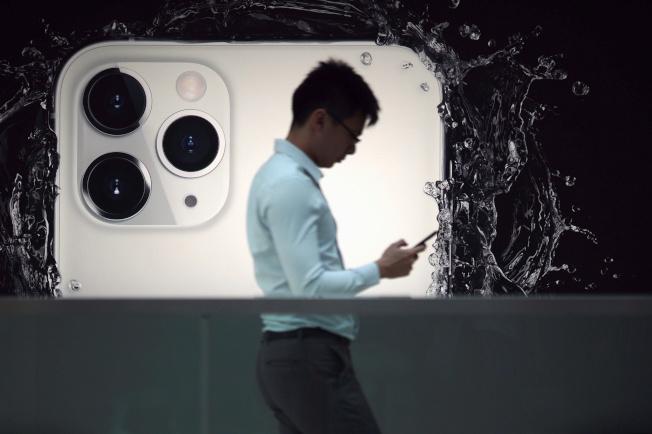 Apple Tag預期會在內部搭載與iPhone 11相同的U1協同處理器。(路透)