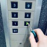 按電梯犯大錯 小心病毒秒擴散