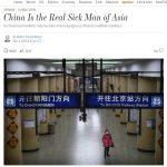 東亞病夫報導風波 中媒:華爾街日報再來信自稱不安