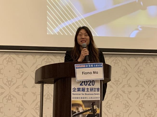 加州財務長馬世雲(Fiona Ma)鼓勵雇主善用政府提供的資源與方案。(記者謝雨珊/攝影)