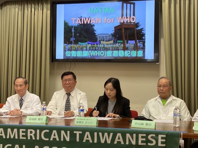 北美洲台灣人醫師協會宣達團共同團長楊熾勳(左二)呼籲大眾積極寫信至世衛,讓台灣以觀察員身分參加WHA大會。(記者謝雨珊/攝影)