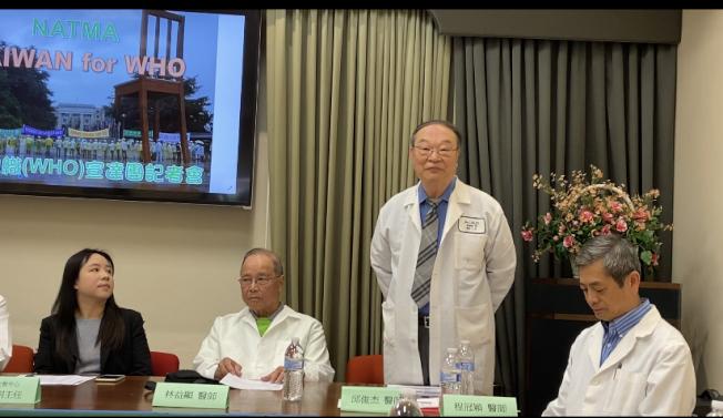 北美洲台灣人醫師協會前總會長邱俊杰(右二)認為台灣醫療獲得眾多國家認同,有希望能參與大會,取得第一手資訊保護台灣人民。(記者謝雨珊/攝影)