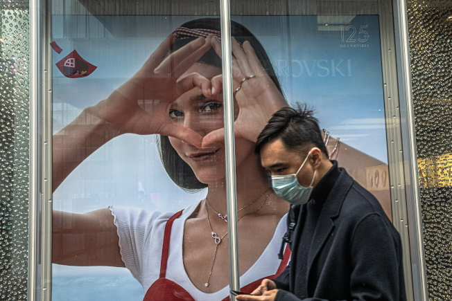 G20和IMF都對新冠肺炎疫情衝擊全球經濟表示憂心。(歐新社)