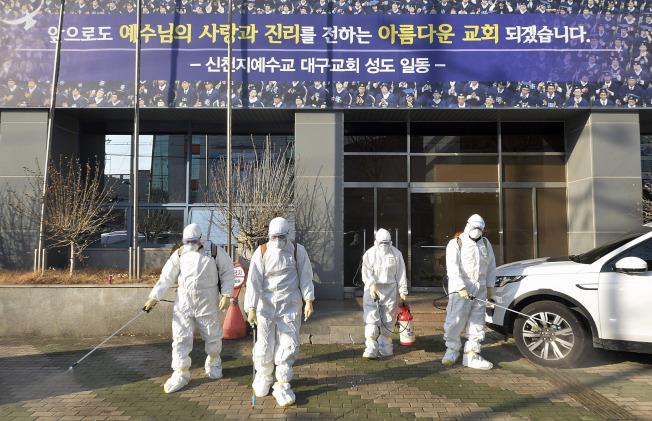 南韓疾控中心表示,在大邱及慶北地區的30宗病例,其中23人與早前確診女子常去的教會有關。(美聯社)