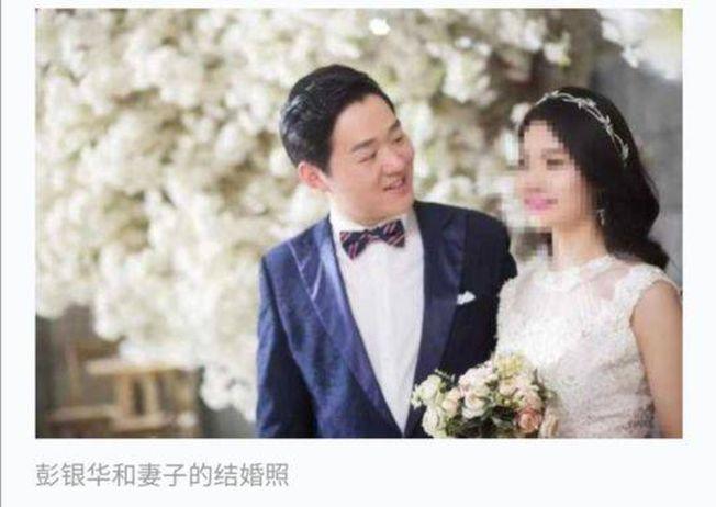 第一人民醫院/協和江南醫院醫生彭銀華(左)和妻子結婚照。(取材自封面新聞)