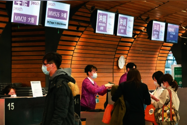 台灣中央流行疫情指揮中心提升日本旅遊疫情至第二級。(本報資料照片)