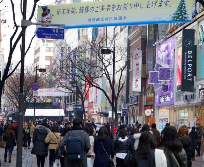 新冠肺炎升級,台灣將南韓旅遊疫情建議升為第二級。(中新)。