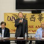 美西華人學會 3.1研討中美台關係