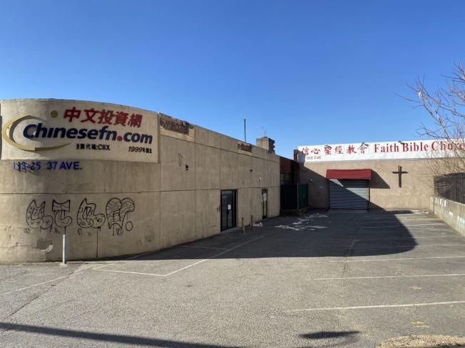 「一海集團」日前以6000萬元將位於37大道的工業樓出售給譚加利。(記者牟蘭/攝影)
