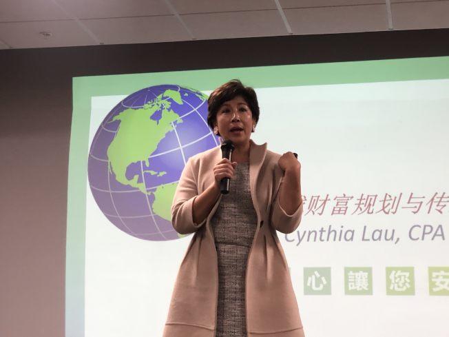 Cynthia Lau帶來的「創新整合2020最新退休金法規與財富傳承」。(記者王若然/攝影)