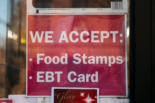 各種形式的糧食券都屬於公共福利之一。(Getty Images)