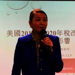 【世報節稅投資論壇】楊逸凡:申報大量虧損 最易被查稅