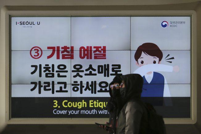 美對日韓旅遊警示升級 NIH:新冠病毒在美已處流行病邊緣