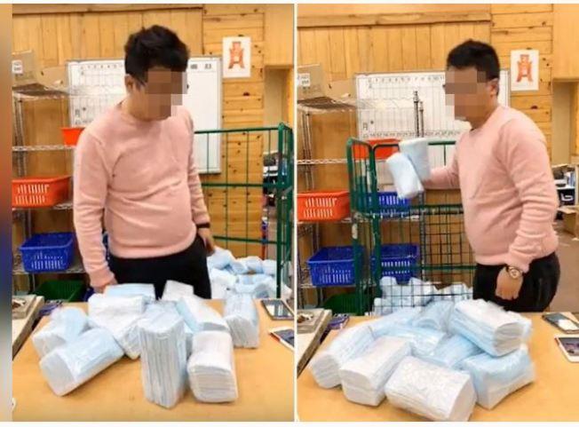 一名男子在直播販賣口罩,遭網友痛批發災難財。( 翻攝自Youtube)