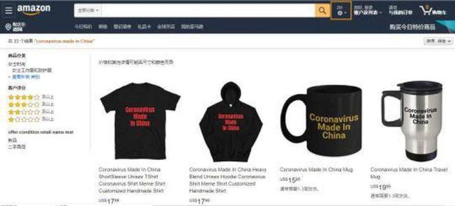 亞馬遜商城被發現販賣印有「新冠病毒中國製造」字樣的T恤、連帽衫、水杯等商品,引發中國網友批評。(取材自amazon)