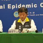 台灣宣布防疫期間醫護人員禁止出國