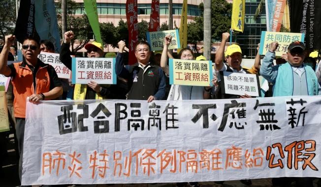 台北市聯醫工會與台北市產業總工會24日上午前往立法院抗議,要求政黨協商「嚴重特殊傳染性肺炎防治及舒困振興特別條例」。(記者黃義書/攝影)