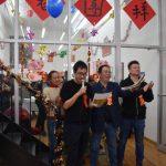華人職工會新年目標 力促市府通過華埠土改 要求州長速簽防欠薪法案