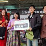 接近投票門檻 罷韓團體宣布:連署破51萬份
