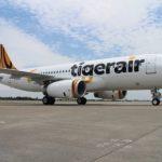 南韓提升旅遊警示 台灣虎航3月底前航班全砍