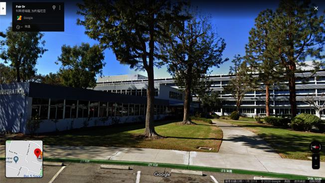 據稱被用來安置新冠肺炎患者的柯斯塔梅沙市Fairview發展中心。(Groogle街景圖)