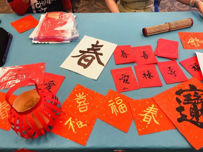 奧蘭多中央圖書館慶春節,中華學校展中華文化。(中華學校提供)