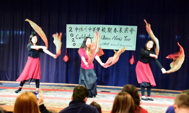 奧蘭多中央圖書館慶春節,表演節目之一魚戲蓮葉間。(中華學校提供)