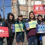 白蘭民主黨協會 籲支持亞裔女性候選人
