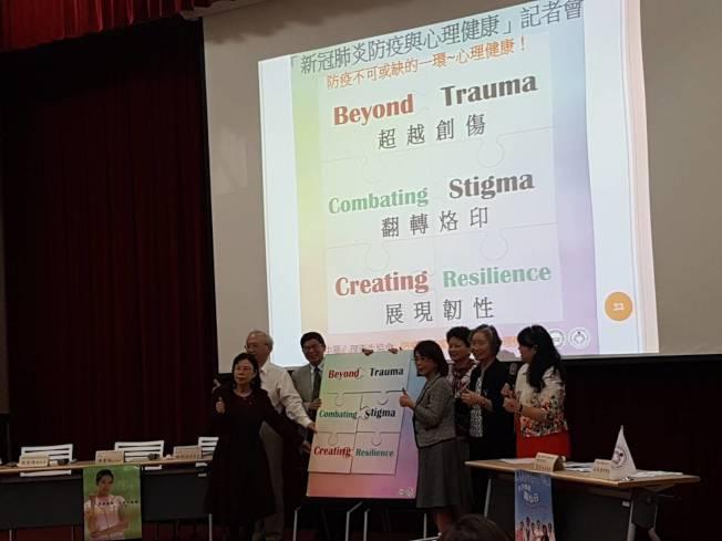 中華心理衛生協會舉行「新冠疫情與心理健康」記者會。記者楊雅棠/攝影