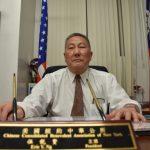 中華公所主席伍銳賢將卸任 遺憾無法改變華埠高地稅
