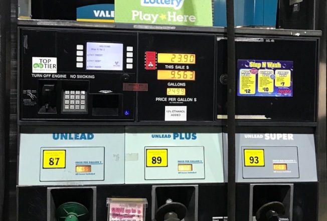 凱瑞加油站驚現「盜卡機」多人受害