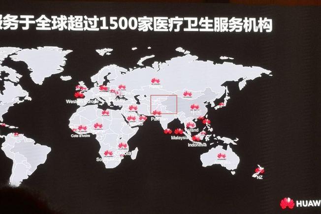 在華為宣傳片中,出現了錯誤中國地圖,地圖上缺少藏南、阿克賽欽等地區。 (取材自微博)