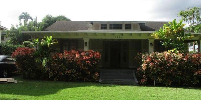 歐巴馬總統在檀香山的童年故居叫價220萬。(Realtor.com提供)